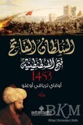 Timaş Yayınları - Kuşatma (1453) - Arapça