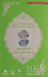 Türk Dünyası Vakfı - Kutadgu Bilig (Türkçe - Arapça)