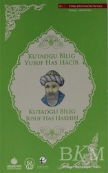 Türk Dünyası Vakfı - Kutadgu Bilig (Türkçe - Arnavutça)