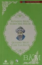 Türk Dünyası Vakfı - Kutadgu Bilig (Türkçe - Azerbaycan)