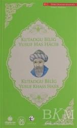 Türk Dünyası Vakfı - Kutadgu Bilig (Türkçe - İngilizce)