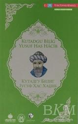 Türk Dünyası Vakfı - Kutadgu Bilig (Türkçe - Kazakça)