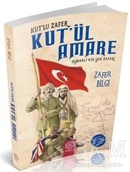 Mihrabad Yayınları - Kut'ül Amare