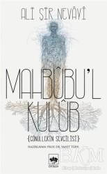 Ötüken Neşriyat - Mahbubu'l Kulub