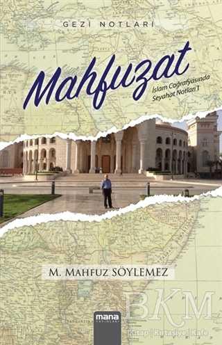Mahfuzat