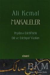 Kitabevi Yayınları - Makaleler - Peyam-ı Edebi'deki Dil ve Edebiyat Yazıları