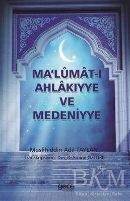 Ma'lümat-ı Ahlakıyye ve Medeniyye