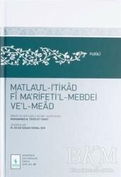 Server Yayınları - Matla'ul-İtikad Fi Na'rifeti'l-Mebdei ve'l-Mead