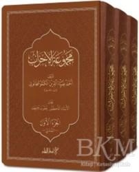 Kalem Yayınevi - Mecmuatü'l Ahzab (3 Kitap Takım)