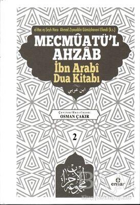 Mecmuatü'l Ahzab
