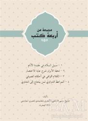 Nubihar Yayınları - Mecmue Min Erbain Kutup
