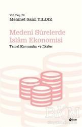 Şule Yayınları - Medeni Surelerde İslam Ekonomisi