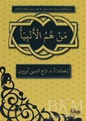 Kitap Dünyası - Men Hümü'l-Enbiya