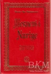 Zehra Yayıncılık - Mesnevi-i Nuriye (Büyük Boy)