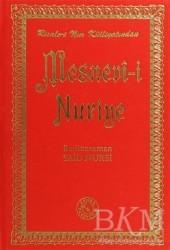Zehra Yayıncılık - Mesnevi-i Nuriye (Küçük Boy)