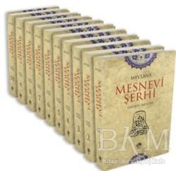 Şamil Yayıncılık - Mesnevi Şerhi (10 Cilt Takım)