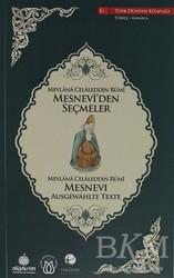 Türk Dünyası Vakfı - Mesnevi'den Seçmeler (Türkçe-Almanca)