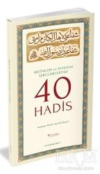 Yüzakı Yayıncılık - Metinleri ve Manzum Tercümeleriyle 40 Hadis