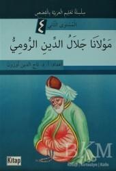 Kitap Dünyası - Mevlana Celalüd-Dini'r-Rumi 4