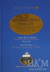 Cübbeli Ahmet Hoca Yayıncılık - Mevlid-i Şerif Kıraati
