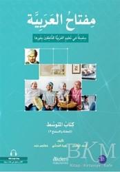 Akdem Yayınları - Miftahu'l - Arabiyye Orta Seviye Konuşma ve Dinleme 3
