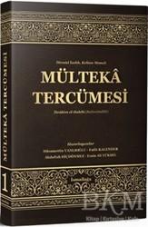 İsmailağa Yayınları - Mülteka Tercümesi