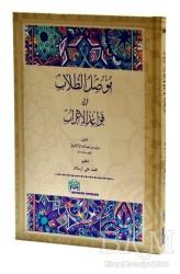 Mütercim Yayınları - Musilu Tullab (Arapça)