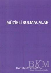 Cinius Yayınları - Müzikli Bulmacalar