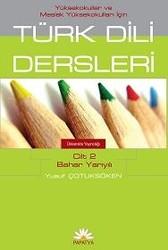 Papatya Yayıncılık - MYO İçin Türk Dili Dersleri Cilt 2: Bahar Yarıyılı