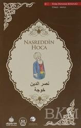 Türk Dünyası Vakfı - Nasreddin Hoca (Türkçe-Arapça)