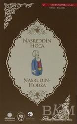 Türk Dünyası Vakfı - Nasreddin Hoca (Türkçe-Boşnakça)