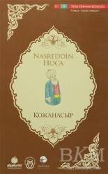 Türk Dünyası Vakfı - Nasreddin Hoca (Türkçe - Kazak Türkçesi)
