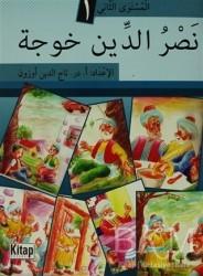 Kitap Dünyası - Nasruddin Hoca 1