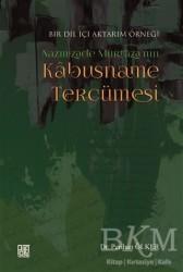 Palet Yayınları - Nazmizade Murtaza'nın Kabusname Tercümesi