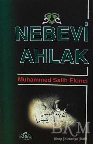 Nebevi Ahlak