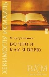 Timaş Publishing - Neye Nasıl İnanırım?