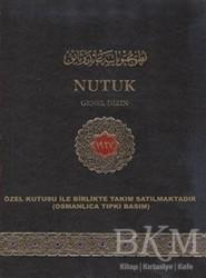 Türk Tarih Kurumu Yayınları - Nutuk (Kutulu 3 Cilt Takım)