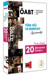Yargı Yayınları - ÖABT ŞAİR TÜRK DİLİ TAM.ÇÖZ.20 DENEME