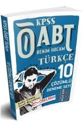 Benim Hocam Yayınları - ÖABT Türkçe Öğretmenliği Çözümlü 10 Deneme Seti Telmih Serisi Benim Hocam Yayınları