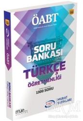 Murat Yayınları - KPSS Kitapları - 2018 ÖABT Türkçe Öğretmenliği Soru Bankası