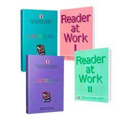 ODTÜ - Akademik Kitaplar - Odtü Yayıncılık Reader at Work 1-2 + More To Read 1-2 Set 4 Kitap