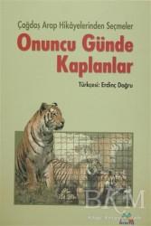 Meneviş Yayınları - Onuncu Günde Kaplanlar