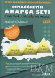 Akçağ Yayınları - Ortaöğretim Arapça Seti - 1. Kur - Dede Korkut Masallarıyla Arapça