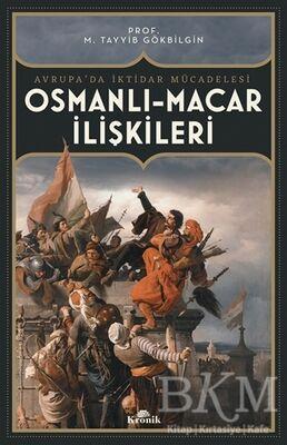 Osmanlı Macar İlişkileri