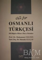 Der Yayınları - Osmanlı Türkçesi