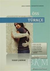 Gündüz Kitabevi Yayınları - ÖSS Türkçe
