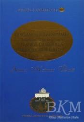 Cübbeli Ahmet Hoca Yayıncılık - Peygamber Efendimiz Sallallahu Aleyhi ve Sellem'i Hangi Dualarla Rüyada Görürüz?