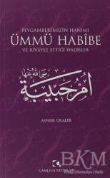 Çamlıca Yayınları - Peygamberimizin Hanımı Ümmü Habibe ve Rivayet Ettiği Hadisler