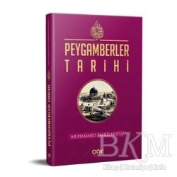 Çığır Yayınları - Peygamberler Tarihi