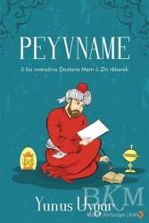 Cinius Yayınları - Peyvname
